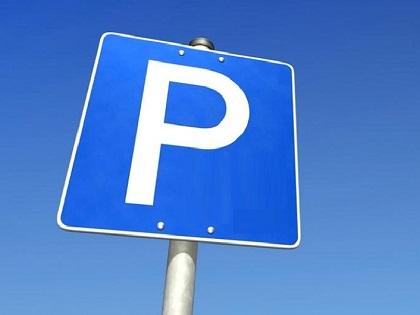 Voyeurismus- <br>Mein Freund und der Parkplatz